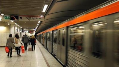 Μετ'εμποδίων αύριο 2/10 οι μετακινήσεις λόγω της 24ωρης της ΓΣΕΕ – Ακινητοποιημένο το μετρό