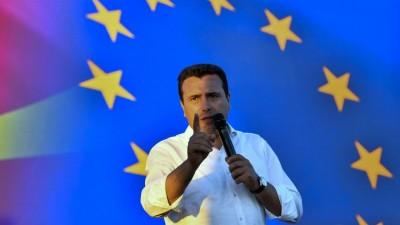 Βόρεια Μακεδονία: Βαθιά απογοήτευση από το βέτο της Βουλγαρίας για ένταξη στην ΕΕ