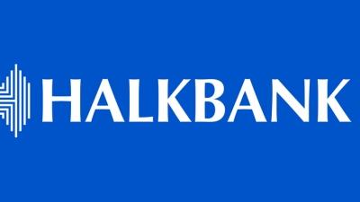 Οι ΗΠΑ… επιχειρούν να εξαγνίσουν την τουρκική Halkbank και το σκάνδαλο 13 δισ;  - Πως μεταφράζεται απόφαση δικαστή;
