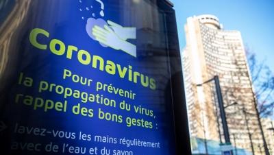 Κορωνοϊός: Η Γαλλία ανακοίνωσε πακέτο ενίσχυσης 45 δισ. ευρώ – Ύφεση 1% το 2020