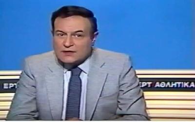 Ο Γιάννης Διακογιάννης θυμάται στο BN Sports: Τον πρώτο τελικό που μετέδωσε, τα ματς, τους σταρ και τις ομάδες που ξεχώρισε και βλέπει... παράταση στο Πόρτο!