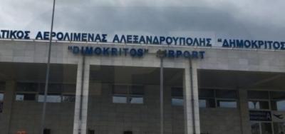 Κακοκαιρία «Μήδεια»: Κλειστά στις 15/2 τα σχολεία σε Ανατολική Μακεδονία και Θράκη – Ακύρωση πτήσης