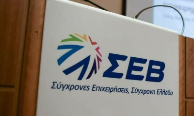 ΣΕΒ Innovation Ready: Τεχνολογίες αιχμής από 10 + 1 νεοφυείς επιχειρήσεις