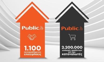 Στις 1.100 οι συνεργαζόμενες επιχειρήσεις με το Public.gr