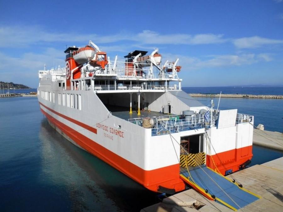 Θετικά στον κορωνοϊό εννέα μέλη του πληρώματος στο πλοίο «Διονύσιος Σολωμός»