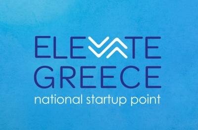 Elevate Greece: Σε ισχύ τα φορολογικά κίνητρα για τους «Επενδυτικούς Αγγέλους»