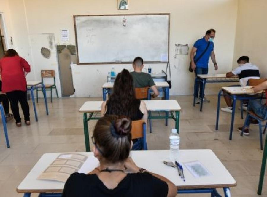 Πρεμιέρα για Πανελλαδικές με self test – Σε Νεοελληνική Γλώσσα διαγωνίζονται οι μαθητές των Γενικών Λυκείων