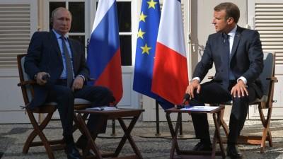 Συνομιλία Macron - Putin: Δυνατή η συνεργασία Γαλλίας - Ρωσίας