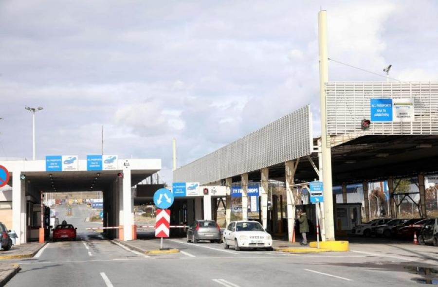 Να ανοίξει τώρα ο σταθμός των Ευζώνων ζητούν οι τουριστικές επιχειρήσεις της Βόρειας Ελλάδας