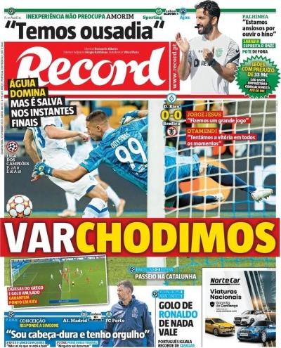 Αποθέωση για Βλαχοδήμο και… VAR στο πρωτοσέλιδο της Record: «Varchodimos»!