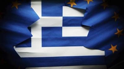 Η δέσμευση Draghi για την προστασία της Ευρωζώνης παρείχε σημαντική στήριξη και στην Ελλάδα