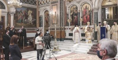Παρουσία ΠτΔ η λειτουργία για την Κυριακή της Ορθοδοξίας - Ιερώνυμος: Η πατρίδα πάνω από όλες τις σκέψεις