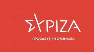 ΣΥΡΙΖΑ: Ζητά αξιοποίηση όλων των διαθέσιμων χρηματοδοτικών εργαλείων για την αντιμετώπιση της πανδημίας