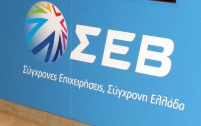ΣΕΒ: Kυρίαρχο ζήτημα στην πορεία για την κλιματική ουδετερότητα η ανταγωνιστικότητα των επιχειρήσεων