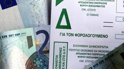 Φορολογικές δηλώσεις: Οι 15 κατηγορίες επιδομάτων που θα είναι αφορολόγητες - Πότε θα ανοίξει το Taxis για την υποβολή του Ε1