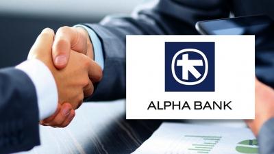 Πρωτιές και το 2020 για τα Alpha Αμοιβαία Κεφάλαια