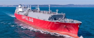 Όλα όσα πρέπει να ξέρετε για το ομόλογο της CPLP Shipping Holdings αλλά και για την αγορά μεταφοράς φορτίων