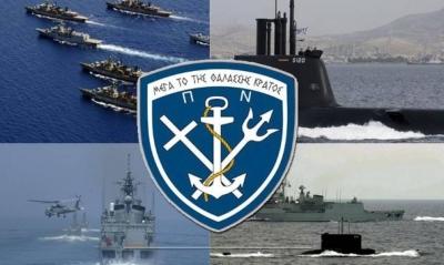 Μνημόνιο συνεργασίας μεταξύ Πολεμικού Ναυτικού και Atom Group