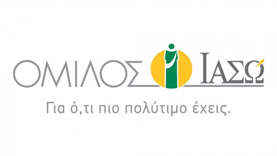 OCM: Υποβολή Προαιρετικής Δημόσιας Πρότασης για Ιασώ - Στα 1,5 ευρώ/μετοχή το προσφερόμενο τίμημα