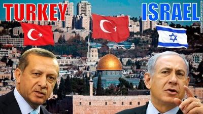 Η ένταση στις σχέσεις Τουρκίας - Ισραήλ αυξάνεται μετά το μακελειό στη Γάζα