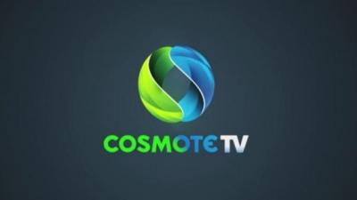 ΑΕΚ: Τηλεοπτικά από COSMOTE TV το φιλικό με Αστέρα Τρίπολης!