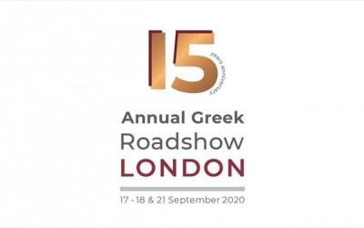 Υψηλή η συμμετοχή των ξένων διαχειριστών και αναλυτών στο 15ο Annual Greek Roadshow