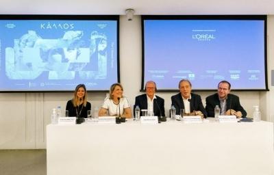Η L'ORÉAL υποστηρίζει έκθεση για την ομορφιά στην αρχαία Ελλάδα στο μουσέιο Κυκλασικής Τέχνης