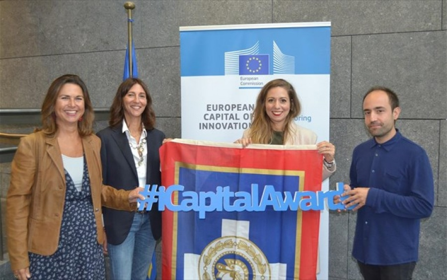 Στις έξι πιο καινοτόμες ευρωπαϊκές πόλεις η Αθήνα