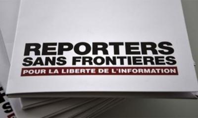 Οι Δημοσιογράφοι Χωρίς Σύνορα ζητούν από τον πρόεδρο Biden σχέδιο διάσωσης των Αφγανών δημοσιογράφων