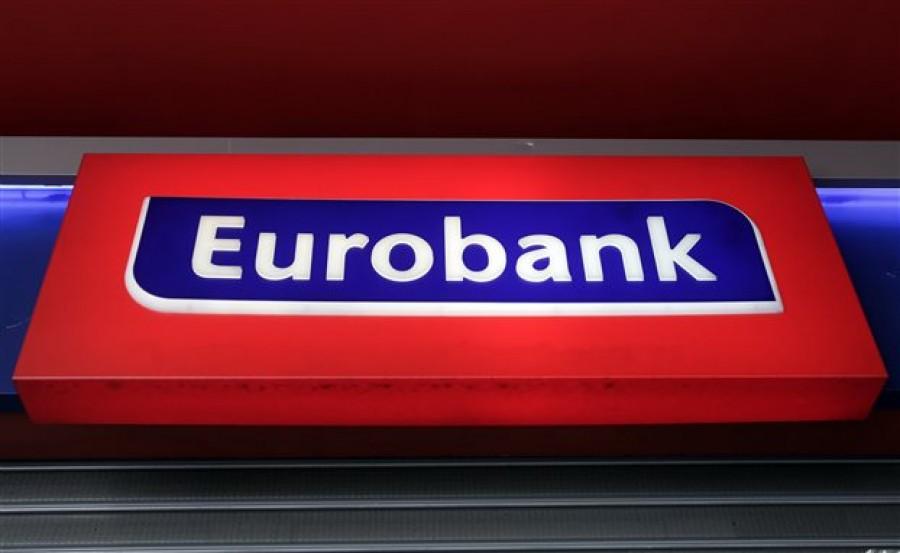 Eurobank: Στις 5 ή 9 Ιουνίου το deal με Dovalue και εφάπαξ το ποσό των 310 εκατ, όχι σε δόσεις