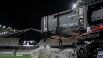 ΑΕΚ: Υπέρ της κεντρικής τηλεοπτικής διαχείρισης από το 2023 - Η θέση της στη Λίγκα!