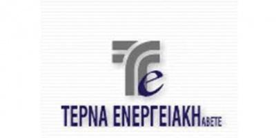 Για... Σεπτέμβριο μετατίθεται η έκδοση ομολογιακού δανείου για την Τέρνα Ενεργειακή