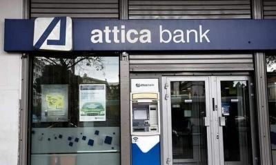Νέα προθεσμιακή κατάθεση και ασφαλιστικό προϊόν από την Attica Bank