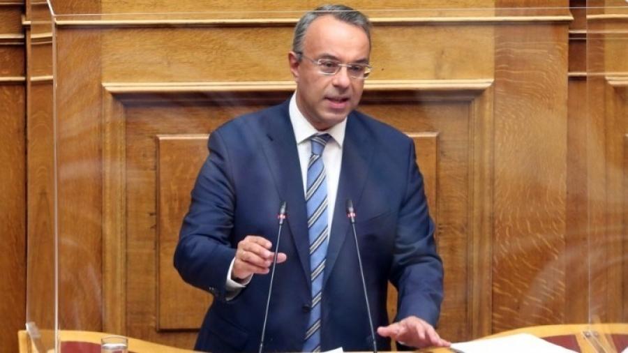 Σταϊκούρας (ΥΠΟΙΚ): Πώς θα γίνει η χωροθέτηση στην έκταση του Ελληνικού μεταξύ Δημοσίου και ΤΑΙΠΕΔ