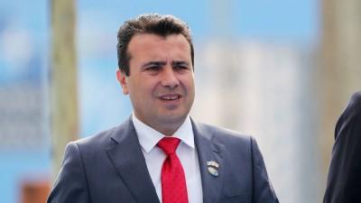 Η Βουλγαρία απειλεί να μπλοκάρει την ένταξη των Σκοπίων στην ΕΕ, δυσαρέσκεια Zaev