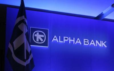 Alpha Bank: Μειώνει τα επιτόκια καταθέσεων