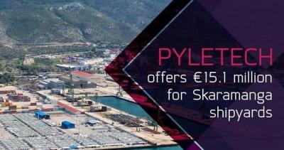 Pyletech για διαγωνισμό για ναυπηγεία Σκαραμαγκά: Καταθέσαμε εύλογες και κοστολογημένες προτάσεις