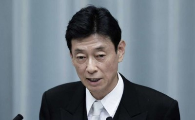 Nishimura (Ιαπωνία): Η Κεντρική Τράπεζα πρέπει να αποφύγει περαιτέρω μείωση των επιτοκίων - Η ζήτηση θα ανακάμψει σύντομα