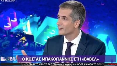 Μπακογιάννης: Θα είμαι πάλι υποψήφιος δήμαρχος, θα διεκδικήσω την εμπιστοσύνη των Αθηναίων για άλλη μια φορά