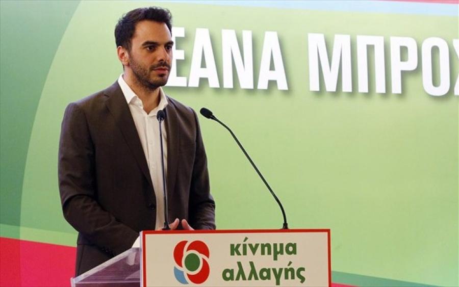 Χριστοδουλάκης: Να καθορίσουμε την πολιτική μας στρατηγική απέναντι στη ΝΔ και στο ΣΥΡΙΖΑ