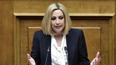Γεννηματά: Ένας γαλάζιος ΣΥΡΙΖΑ ξεπροβάλλει καθημερινά από το Μαξίμου