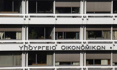 ΥΠΟΙΚ: Αναστέλλεται η καταβολή ενοικίου για τον Ιανουάριο των κλειστών έως 11/1 επιχειρήσεων