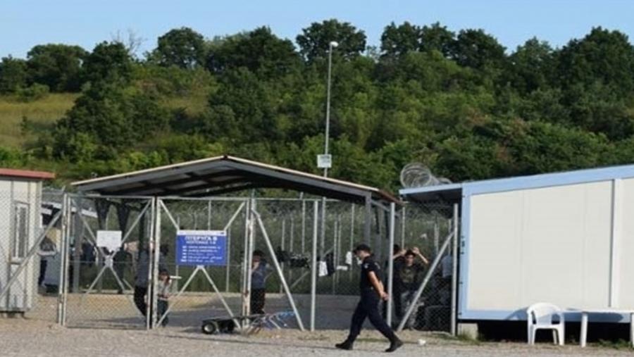 Έβρος: Δεν θα αυξηθεί η χωρητικότητα του ΚΥΤ Φυλακίου μετά τις αντιδράσεις