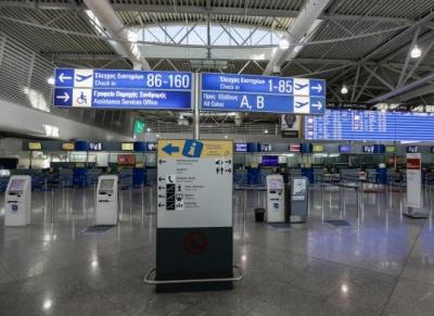 ΥΠΑ: Παρατείνονται έως τις 8/2 οι περιορισμοί για τις πτήσεις – Τι ισχύει