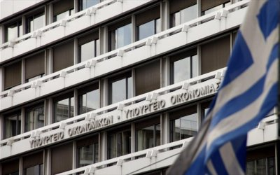 ΥΠΟΙΚ: Τα στοιχεία του Γραφείου Προϋπολογισμού της Βουλής για τους τόκους δεν είναι ακριβή