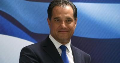 Γεωργιάδης: Η Ελλάδα, εν μέσω πανδημίας, προσελκύει ξένους επενδυτές και ανακοινώνει νέα επιχειρηματικά σχέδια
