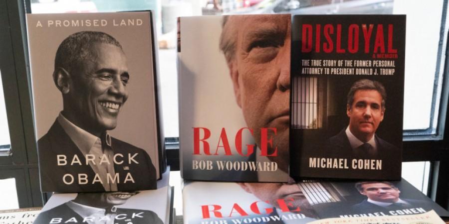ΗΠΑ: «Τρελές» πωλήσεις για το βιβλίο του Obama - 1,7 εκατ. αντίτυπα διατέθηκαν την πρώτη εβδομάδα κυκλοφορίας