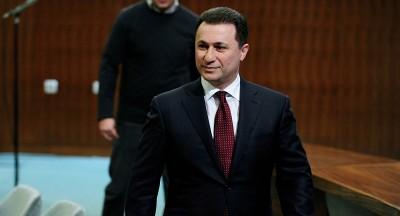 Βόρεια Μακεδονία: Ποινή φυλάκισης 1,5 έτους στον πρώην πρωθυπουργό Nikola Gruevski