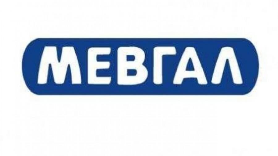 ΜΕΒΓΑΛ: Ολοκληρώθηκαν επενδύσεις ύψους 9 εκατ. για τα έτη 2017-2019 - Νέο επενδυτικό πλάνο για την επόμενη 5ετία
