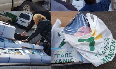 Η Τράπεζα Χανίων δίπλα στον συνάνθρωπο - Μοίρασε έξι τόνους χοιρινό κρέας ενόψει Χριστουγέννων